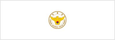상상제작소 파트너 사이버경찰청